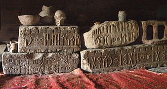 Yeha - Ancient stone slabs with Sabaean inscriptions found at Yeha.