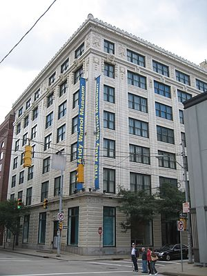 The Andy Warhol Museum - The museum's main entrance is located on 7th Street