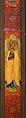 Angelico, pala di fiesole, pilastruini attr. a lorenzo monaco o bottega 05.JPG