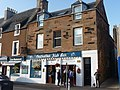 Anstruther Fish Bar 2018-08-30 by Marcok.jpg