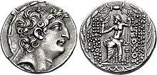 Moneda acuñada por Antíoco VIII de Siria (reinó 125–96 a. C.).  Retrato de Antíoco VIII en el anverso;  representación de Zeus sosteniendo una estrella y un bastón en el reverso