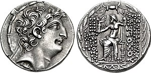 A coin struck by Antiochus VIII of Syria (reigned 125–96 BC). Portrait of Antiochus VIII on the obverse; depiction of Zeus holding a star and staff on the reverse