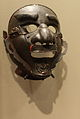 Antique Jaoanese (samurai) somen (full facial armour).jpg
