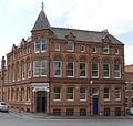 Aquinas House Hockley (5758021978).jpg