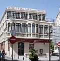 Aranda de Duero - Edíficio Layana 2.jpg