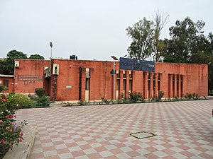Rupnagar - Archaeological Museum, Rupnagar, Punjab, India