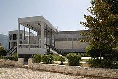 Museo Arqueológico de Ioánina (1963-1966)