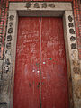 Architecture details of Xiamen, Peoples Republic of China, East Asia.jpg