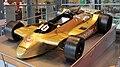 Arrows A2 Nürburgring Motorsport Museum.jpg