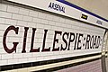 Arsenal Station, London N4 - geograph.org.uk - 992696.jpg