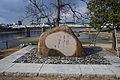 Asahi River Okayama pref07n3872.jpg