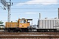 Asia Cement CFL-200-DCL-R and P35CH3014 at TRA Hualien Port Station 20161106.jpg