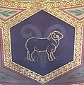 Astrological sign Aries at the Wisconsin State Capitol.jpg