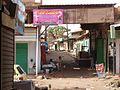 At the Khartoum market (3) (33898289992).jpg