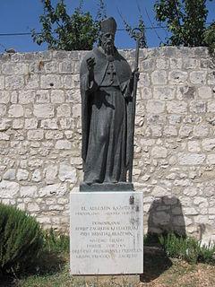 Augustin Kažotić Croatian monk