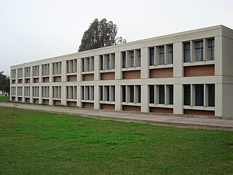 National Agrarian University - Image: Aula 3