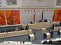 Austrian Bundesrat - Bundeskanzler Kurz.jpg
