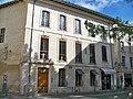 Avignon - 1 place Saint Didier.jpg