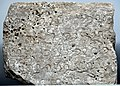 B12, Middle Persian Script, Inscribed Stone Block of Paikuli Tower.jpg