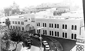 Bab Al Bahrain - The building, unknown date.