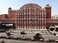 Badi Chaupar, Jaipur, Rajasthan, India - panoramio.jpg