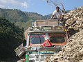 Bakh Madhye Damudhara, Uttarakhand, India - panoramio.jpg
