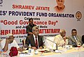 "Bandaru Dattatreya speaking at the meeting conducted by the Employees Provident Fund Organisation on ""Social Security & Good Governance"" as part 'Good Governance Day', in Hyderabad on December 25, 2015.jpg"