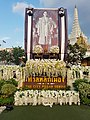 Bangkok city pillar - 2017-01-19 - 029.jpg