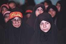 Women's rights in Iran - Wikipedia