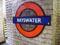 Bayswater Station, W2 - geograph.org.uk - 828979.jpg