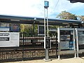 Bedford Hills MNRR Station; West view of Pay Phone.jpg