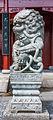 Beeld Leeuw voor ingang rechts. Locatie, Chinese tuin Het Verborgen Rijk van Ming in de Hortus Haren 02.jpg
