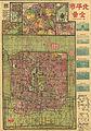 Beijing 1921.jpg