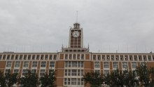 File:Beijing Telegraph Building (Dianbao Dalou) strike 5 o'clock with The East Is Red (Dongfang Hong) melody.webm
