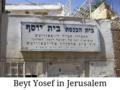 Beis Yosef Jerusalem.png