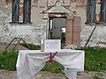 Belarus-Manastyr-Holy Trinity Church-3.jpg