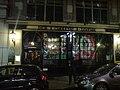Ben Crouchs Tavern - panoramio.jpg