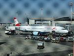 Ben Gurion International Airport אוסטריאן.JPG