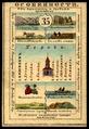 Bessarabia Province 1856a.tif