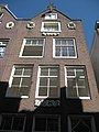 Bethaniëndwarsstraat 11, Amsterdam.JPG
