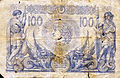 Billet de 100 francs verso 1911.jpg