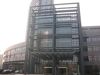 Hangzhou Binjiang Hospital - Image: Bin Jiang Hospital 9