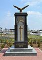 Blachownia - monument 01.jpg