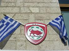 Blason et drapeau grec commémoration jour du non.JPG