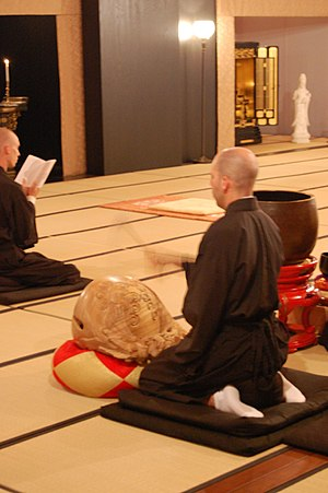 Buddhist chant - Chanting in the sutra hall