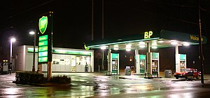 English: BP service station in Zanesville, Ohio.