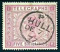British telegraph stamp 1877.jpg