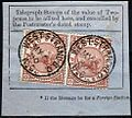 British telegraph stamps 1880.jpg