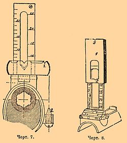 Brockhaus and Efron Encyclopedic Dictionary b49_281-2.jpg