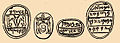 Brockhaus and Efron Jewish Encyclopedia e12 486-2.jpg